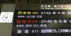 九州2016夏 (22).jpg