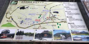 九州2016夏 (47).jpg