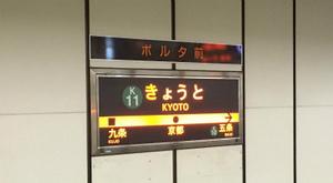 九州2016夏 (9).jpg